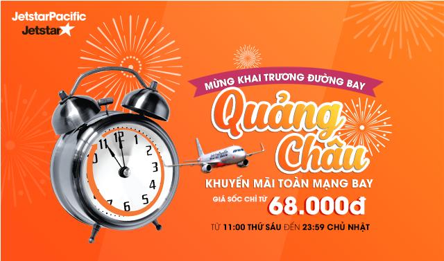 Bay Quảng Châu với vé rẻ Jetstar 68,000 VND!