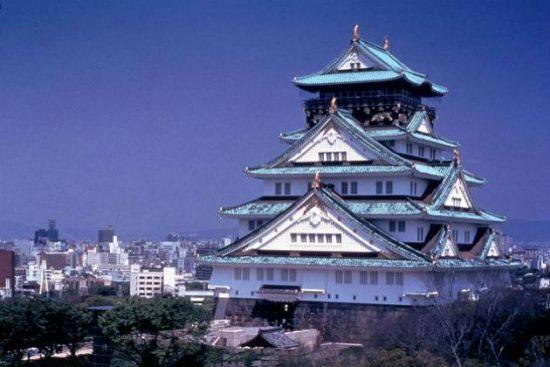 vé máy bay đi Osaka giá rẻ